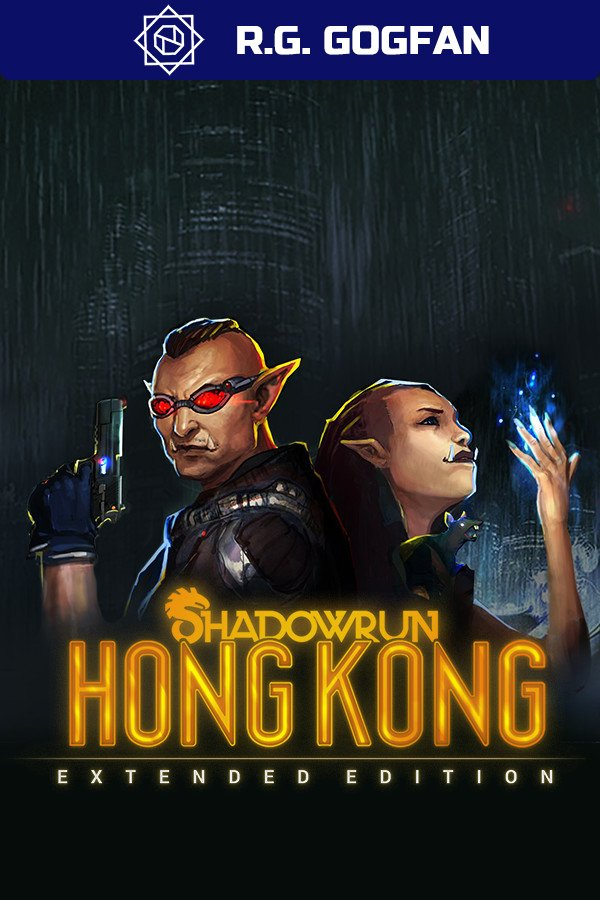 Shadowrun Hong Kong Extended Edition Deluxe [GOG] (ENG) от R.G. GOGFAN